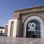 Dworzec kolejowy Marrakesz