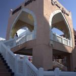 Muscat rejon souq-u (free wi-fi)