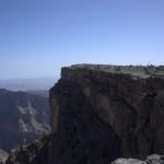 Rejon Jabal Shams