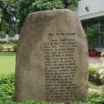 Gandhi Smiriti Museum