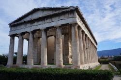 Grecja - Ateny 2016