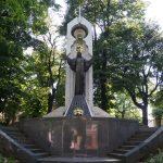 Ivano - Frankowsk