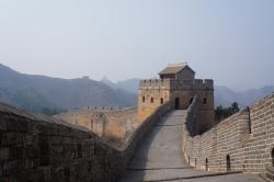 Chiny 2016
