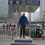 Ulice Pekinu