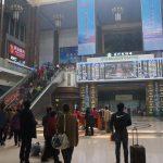 Dworzec kolejowy Pekin