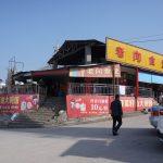 wszystko na10 yuanów :)