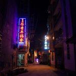 ulice Zangziajie