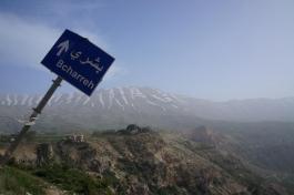 Liban - 2016