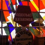 Muzeum Chwały Partyzanckiej