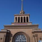 Erywań - Dworzec kolejowy