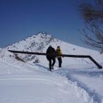Garni trekking