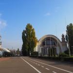 Expocenter of Ukraine