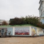 Pomnik Ofiar Wielkiego Głodu