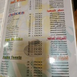 Al-Arabi menu