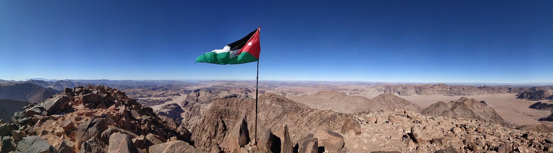 Jabal Umm Ad Dami