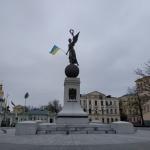 Pomnik Niepodległości Ukrainy
