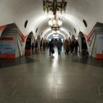 Metro stacja Puszkina