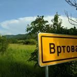 Gdzieś wSerbii