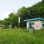 Opuszczona stacja benzynowa