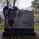 Pomnik Likwidatorów Atomowych Katastrof