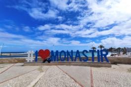 Tunezja 2020