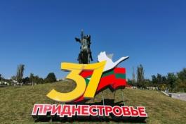 Naddniestrze, Tyraspol 2021